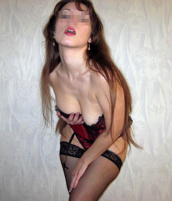 Liljana z Warszawy proponuje wspólną zabawę